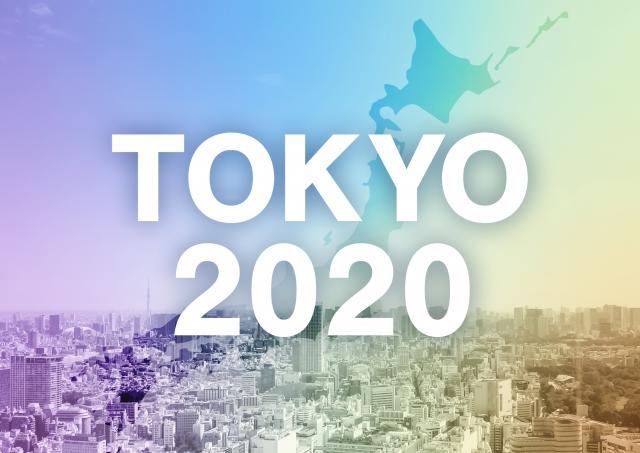 「コロナ東京オリンピック」の画像検索結果